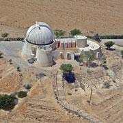 """מצפה הכוכבים ע""""ש וייז של אוניברסיטת תל-אביב במצפה רמון"""