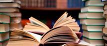 ספריית החוג לגאוגרפיה וסביבת האדם