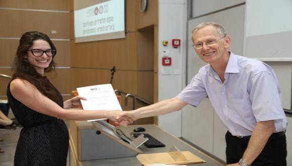 """ברכות לגל קרוננברג, סטודנטית לתואר שלישי, על זכייתה במלגת הות""""ת להשתלמות בתר-דוקטורית בחו""""ל לשנת תש""""פ"""