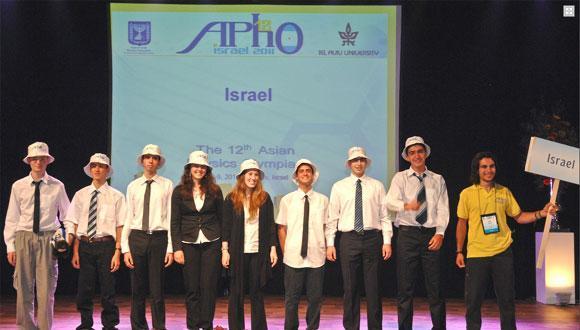מלגות לנבחרת ישראל באולימפיאדה לפיזיקה