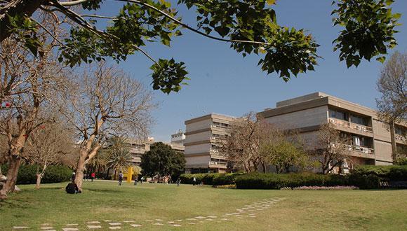 בניין שנקר - הפקולטה למדעים מדויקים